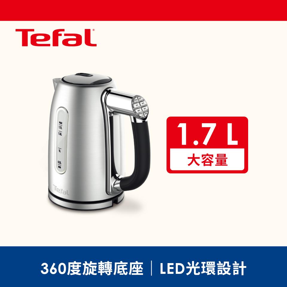 Tefal 法國特福1.7L智能溫控電水壺