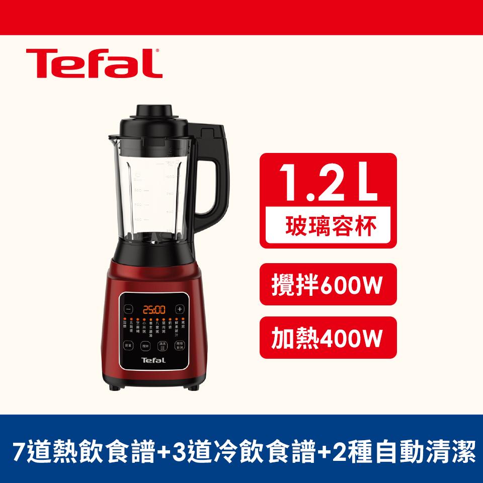 Tefal 法國特福高速熱能營養調理機SP21