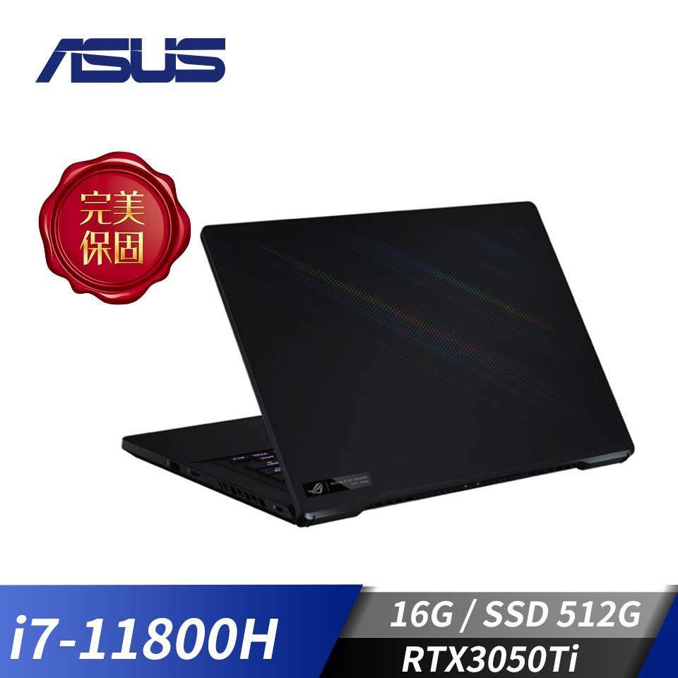 華碩ASUS ROG Zephyrus GU603HE 電競筆電-黑(i7-11800H/16G/512G/RTX3050Ti/W10)