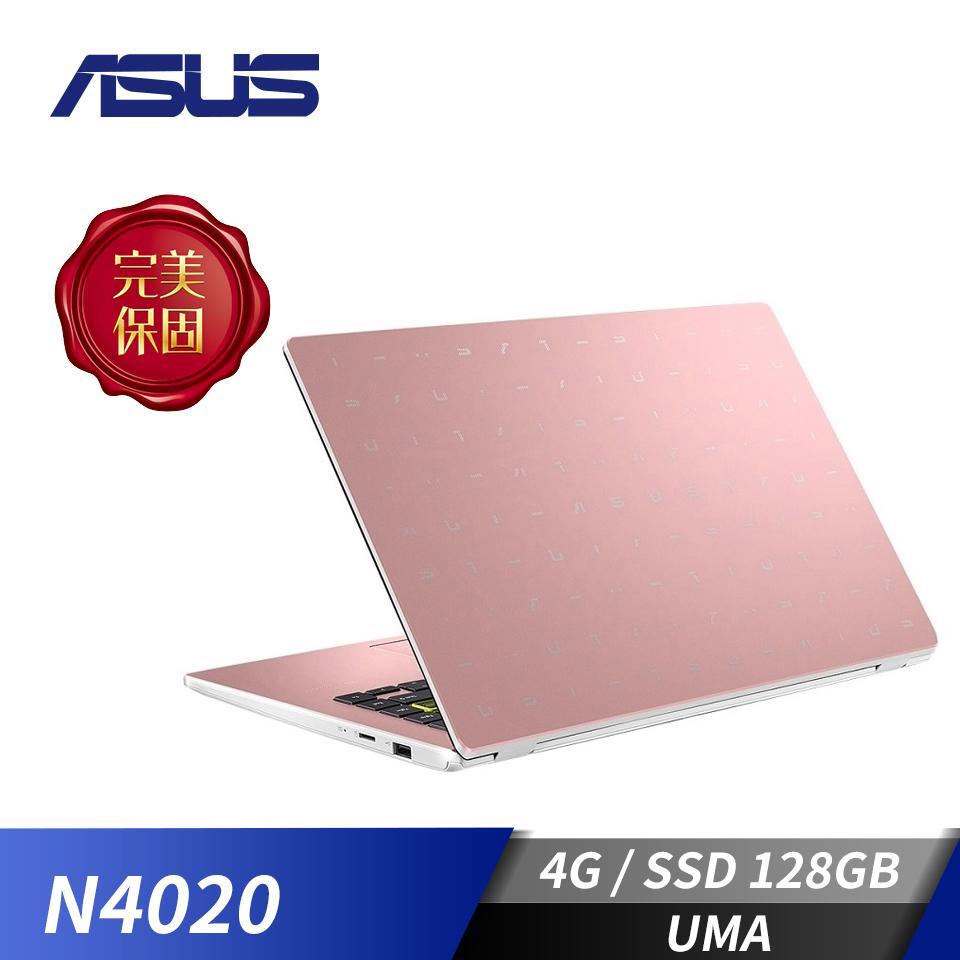 華碩ASUS Laptop E410MA 筆記型電腦-玫瑰金(N4020/4G/128G/W10H)