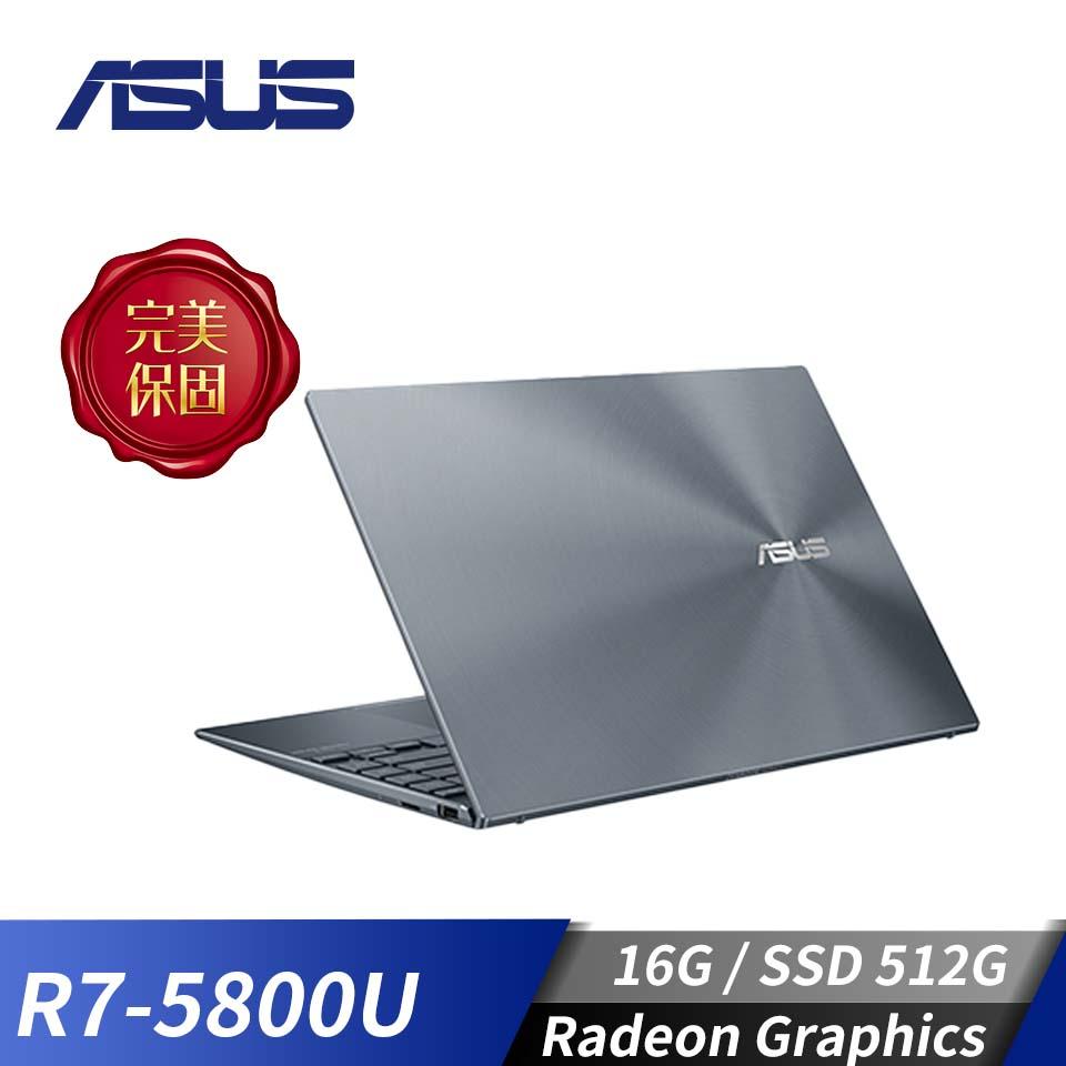 華碩ZenBook13 OLED UM325SA 筆記型電腦-綠松灰(R7-5800U/16G/512G/W10)