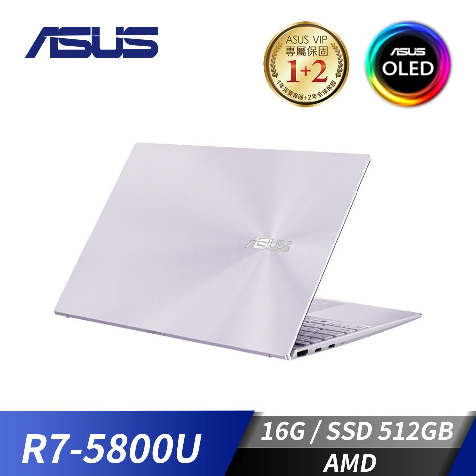 華碩ZenBook13 OLED UM325SA 筆記型電腦-星河紫(R7-5800U/16G/512G/W10)