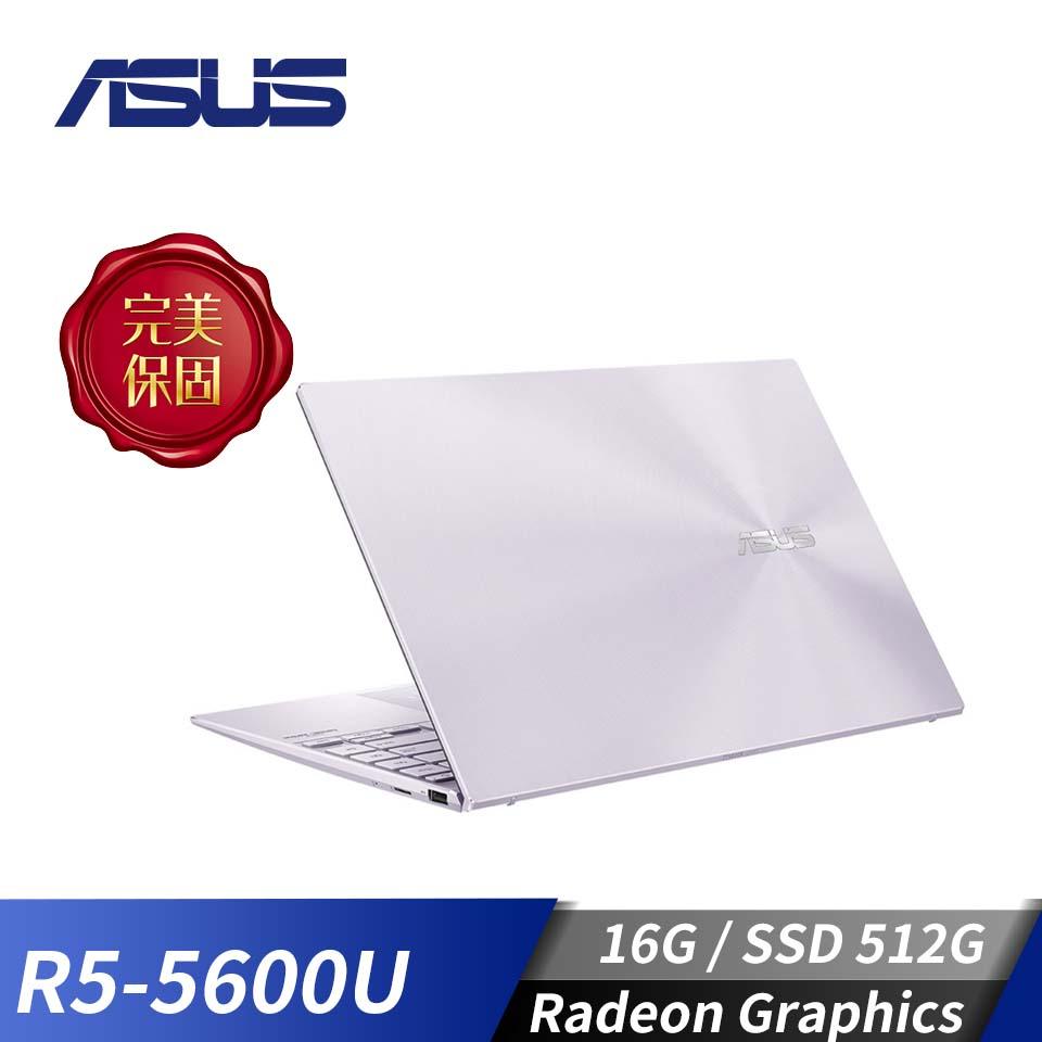 華碩ZenBook13 OLED UM325SA 筆記型電腦-星河紫(R5-5600U/16G/512G/W10)