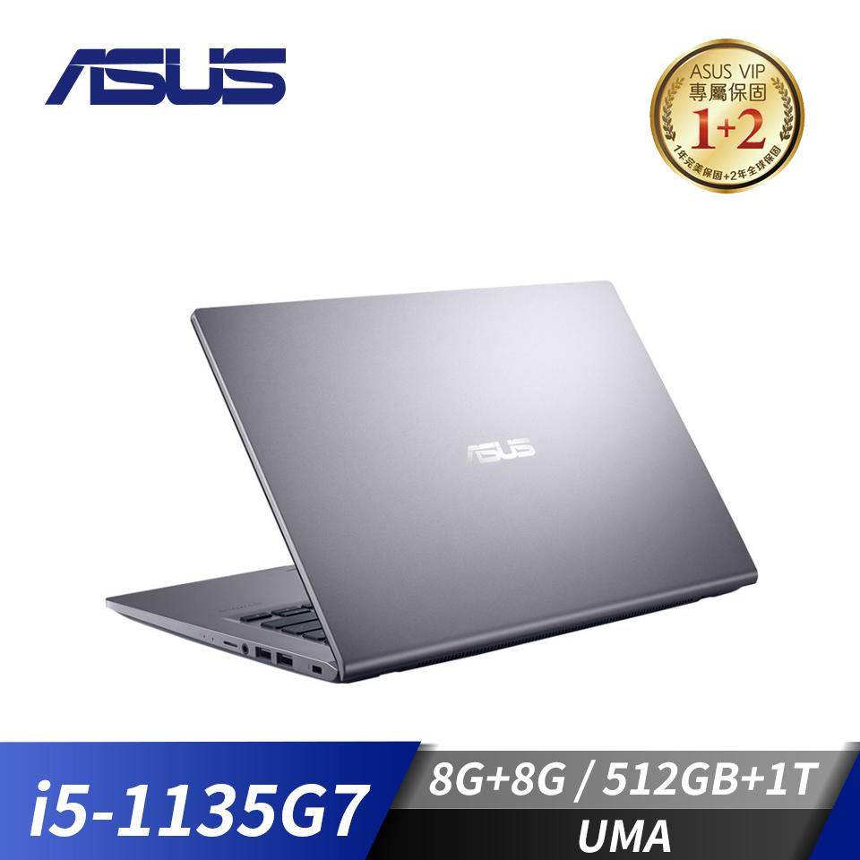 華碩ASUS LapTop 筆記型電腦 灰(i5-1035G1/8G+8G/512G+1T/W10)