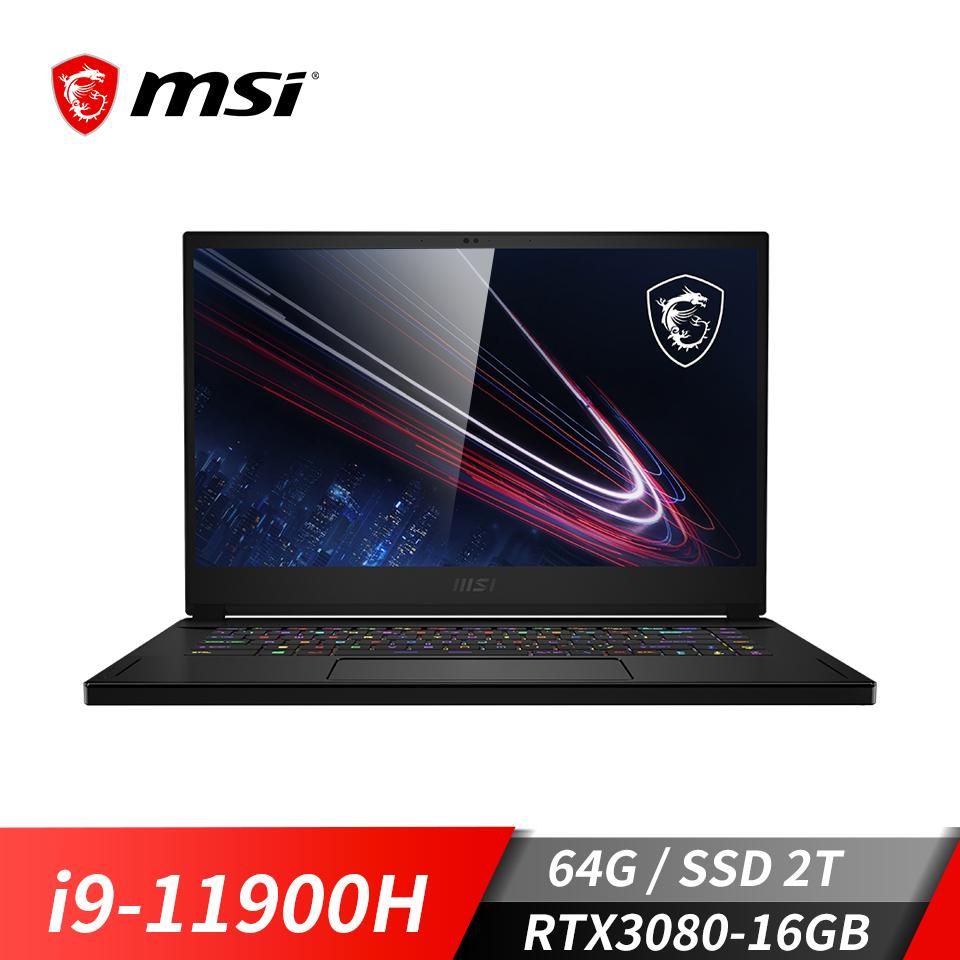 msi微星 GS66 11UH-077TW 電競筆電(i9-11900H/64G/2T/RTX3080/W10P)