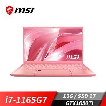 msi微星Prestige14 A11SCS-093TW創作者筆電(i7-1165G7/16G/1T/GTX1650Ti/W10)