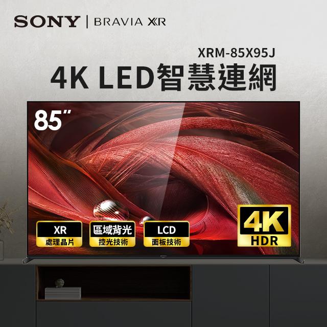 索尼SONY 85型4K LED智慧連網顯示器