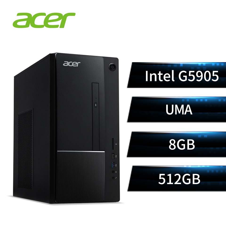 宏碁 ACER 桌上型主機 (G5905/8GB/512GB/W10)