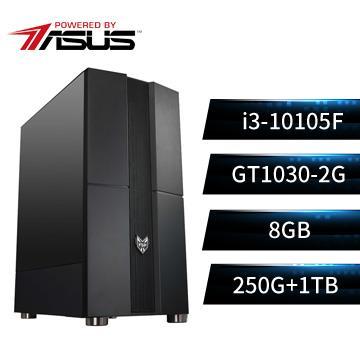 PBA華碩平台[天門武神]i3四核獨顯電腦(i3-10105F/B560M/8G/GT1030/250G+1T)
