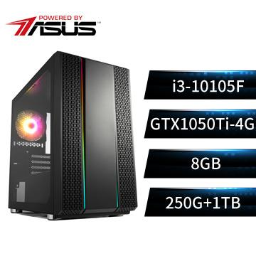 PBA華碩平台[天門鬥神]i3四核獨顯電腦(i3-10105F/B560M/GTX1050Ti/250G+1T)