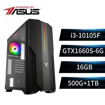 PBA華碩平台[天門猛神]i3四核獨顯電腦(i3-10105F/B560M/16G/GTX1660S/500G+1T)
