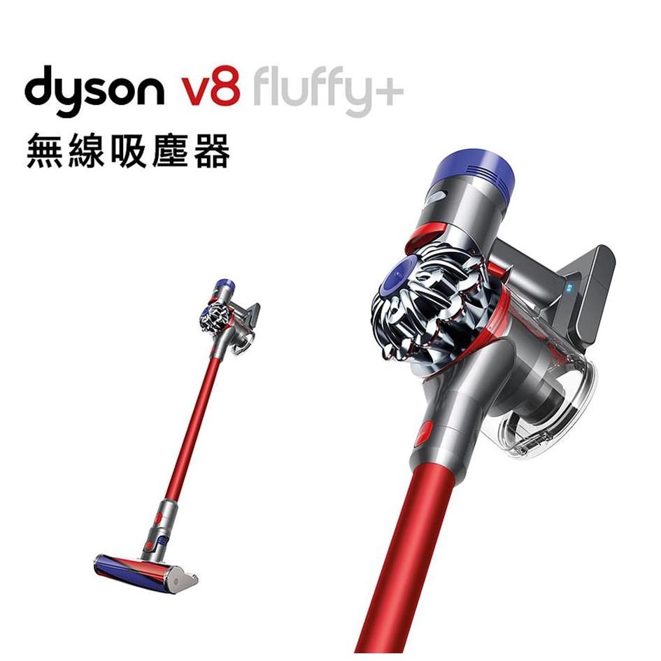 Dyson V8 Fluffy+紅