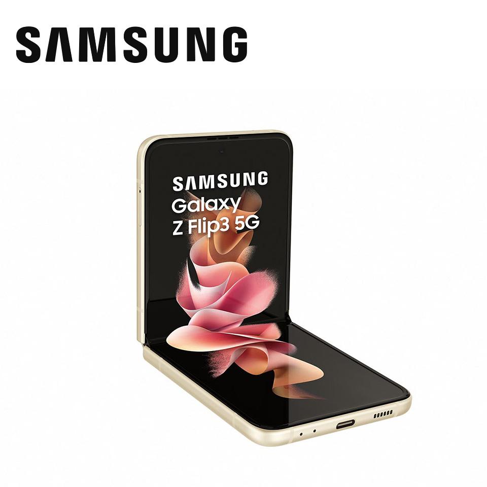 SAMSUNG Galaxy Z Flip3 5G 8G/128G 絨絲白