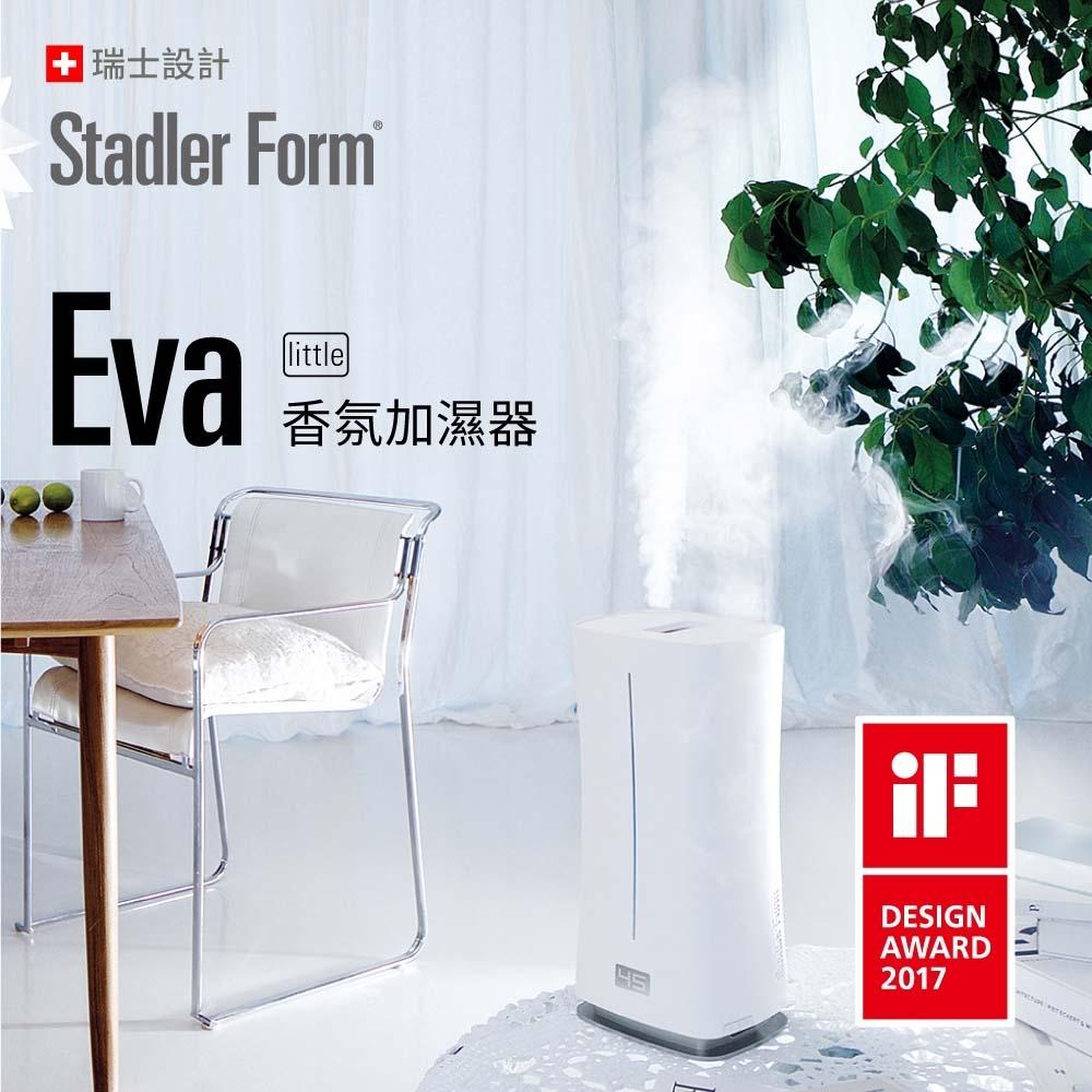 Stadler Form 恆溼加濕器Eva Little白