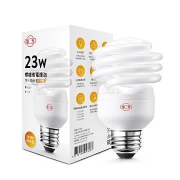 旭光 23W螺旋省電燈泡-黃光色