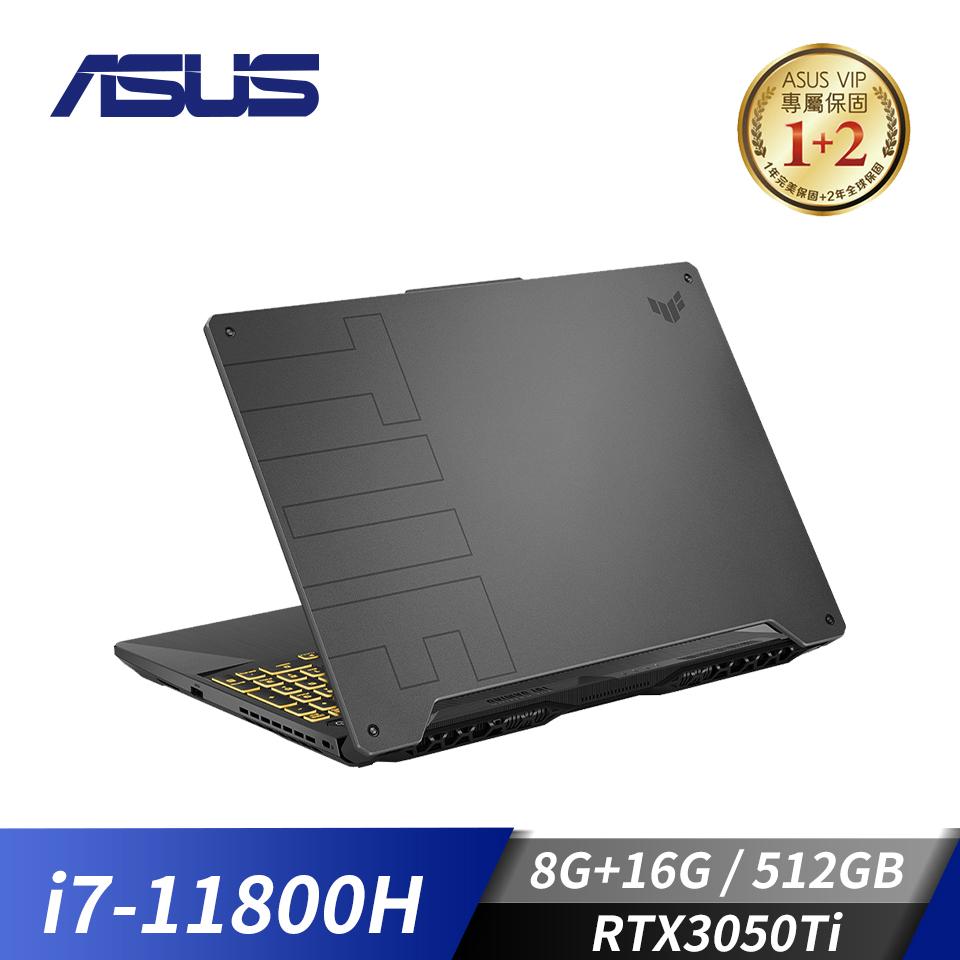 【改裝機】華碩ASUS TUF 電競筆電 灰(i7-11800H/8G+16G/512G/RTX3050Ti/W10)