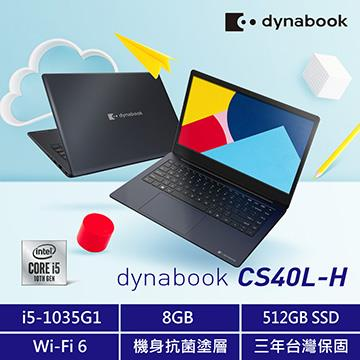 "Dynabook CS40L-H 14"" (i5-1035G1/8GB/512GB/W10)黑曜藍"