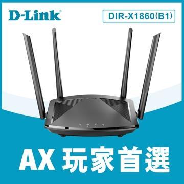 D-Link DIR-X1860 Wi-Fi6雙頻無線路由器