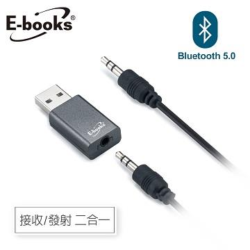 E-books Y1藍牙5.0無線接收發射器