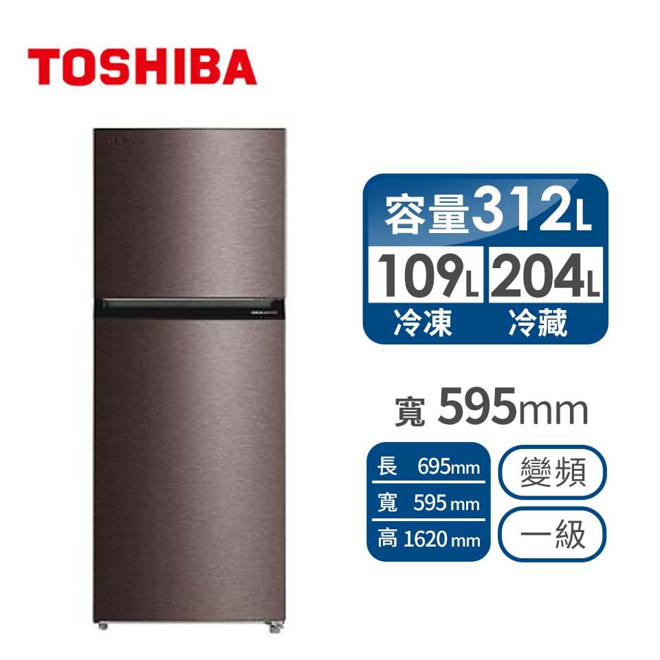 TOSHIBA 312公升雙門變頻冰箱