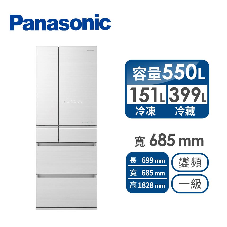 Panasonic 550公升日製六門變頻玻璃冰箱