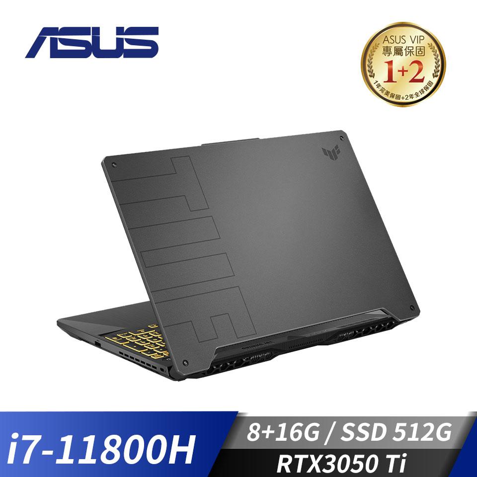 【改裝機】華碩ASUS TUF Gaming 電競筆電(i7-11800H/8G+16G/512G/RTX3050Ti/W10)