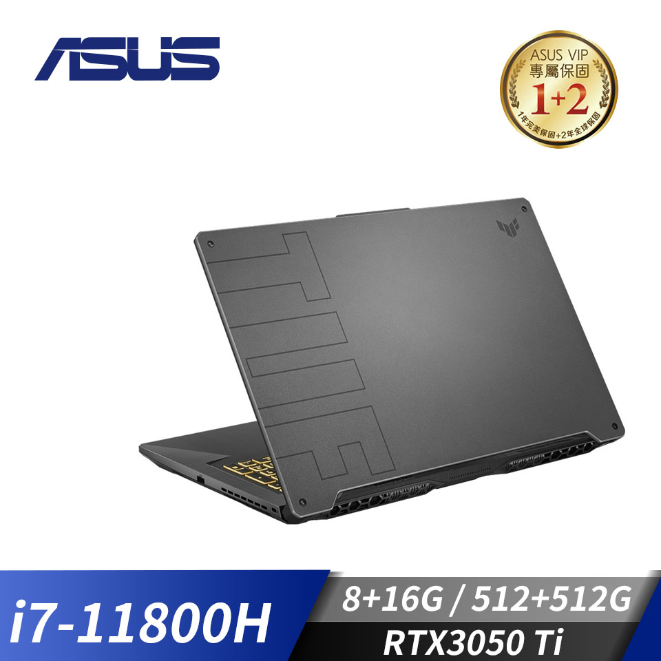 【改裝機】華碩ASUS TUF Gaming 電競筆電(i7-11800H/8G+16G/512G+512G/RTX3050Ti/W10)