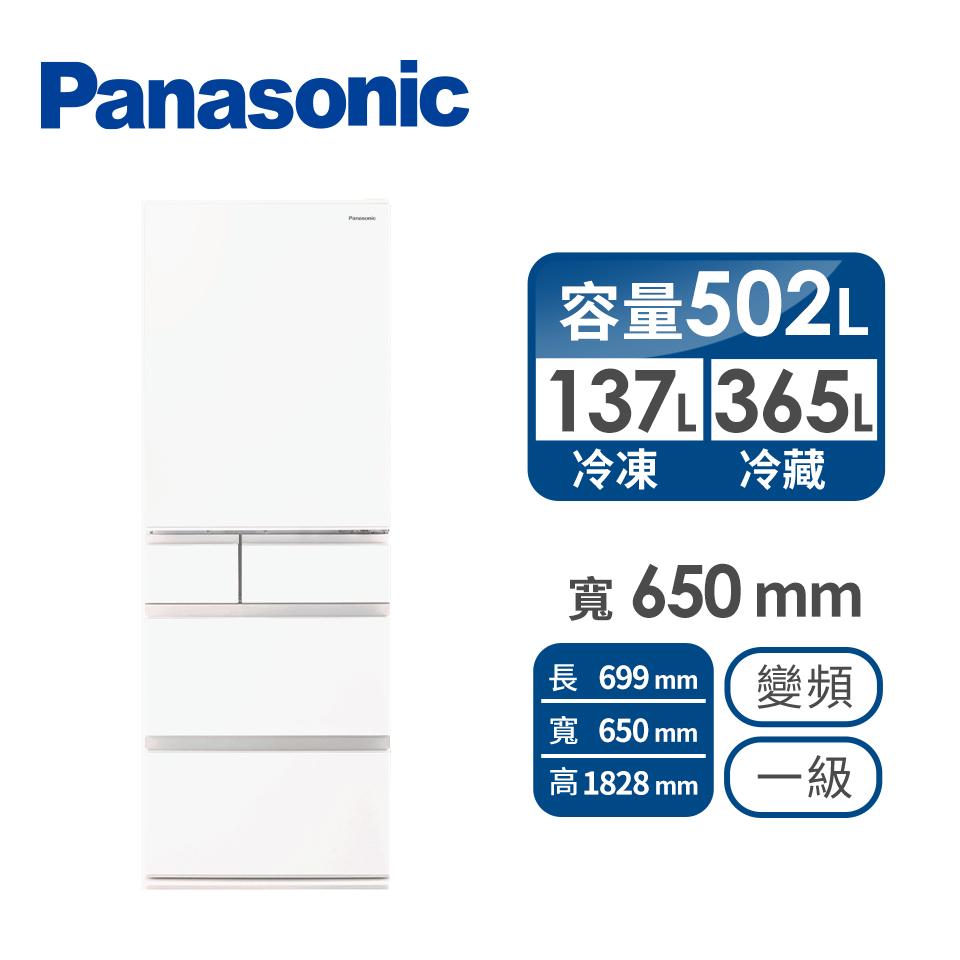 國際牌 Panasonic 502公升日製五門變頻冰箱