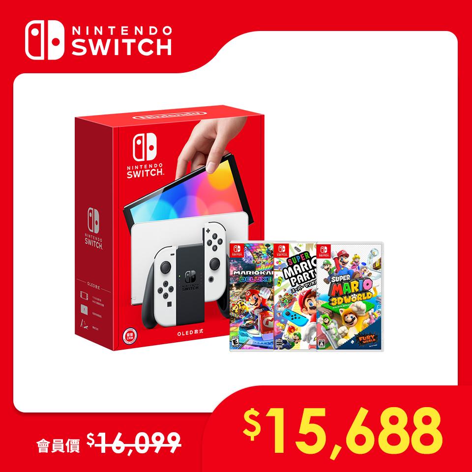 Nintendo Switch(OLED款式)超級瑪利歐組|白色
