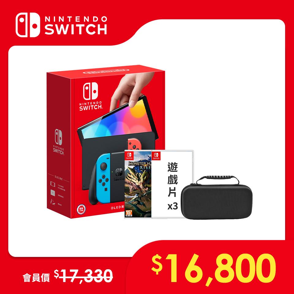 Nintendo Switch(OLED款式)四重遊戲組|電光藍.電光紅