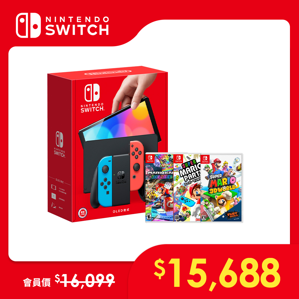 Nintendo Switch(OLED款式)超級瑪利歐組|電光藍.電光紅