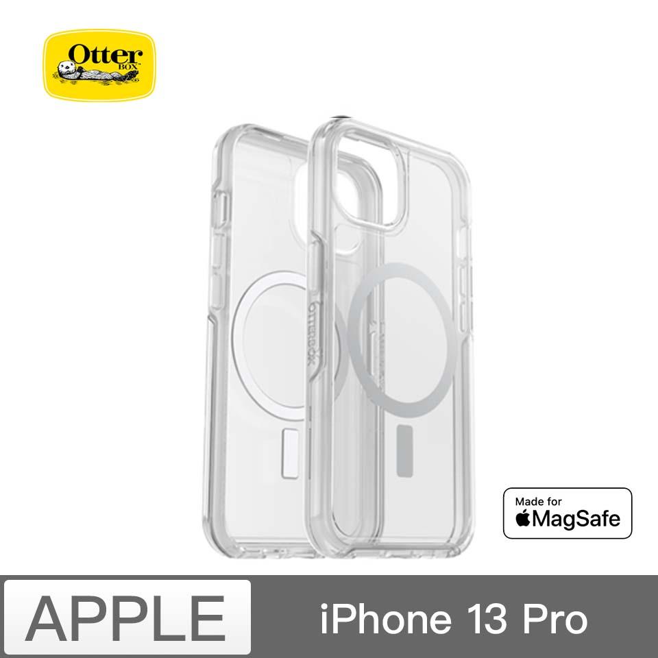 Otterbox iP13 Pro 炫彩幾何 MagSafe-透明