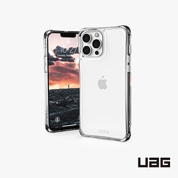 UAG iPhone 13 Pro Max耐衝擊保護殼-極透明