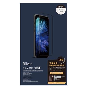 Riivan iP 13mini 2.5D滿版鋼化4倍保護貼