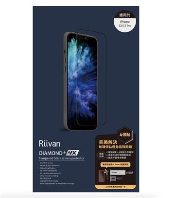 Riivan iP 13/13Pro 2.5D滿版鋼化4倍保護貼