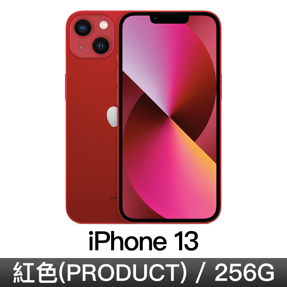 iPhone 13 256GB 紅色(PRODUCT)