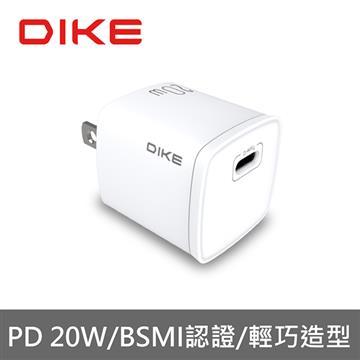 DIKE 20W 單孔旅行充電器