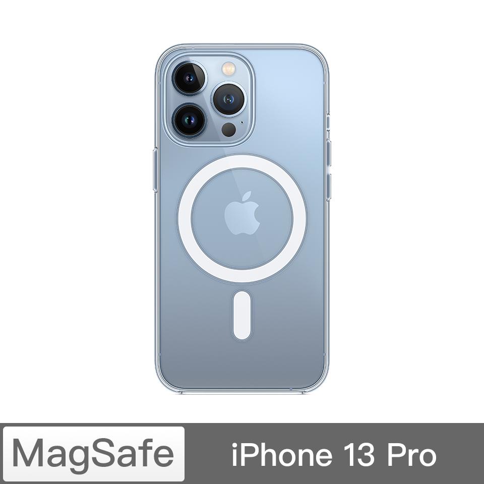 iPhone 13 Pro MagSafe 透明保護殼