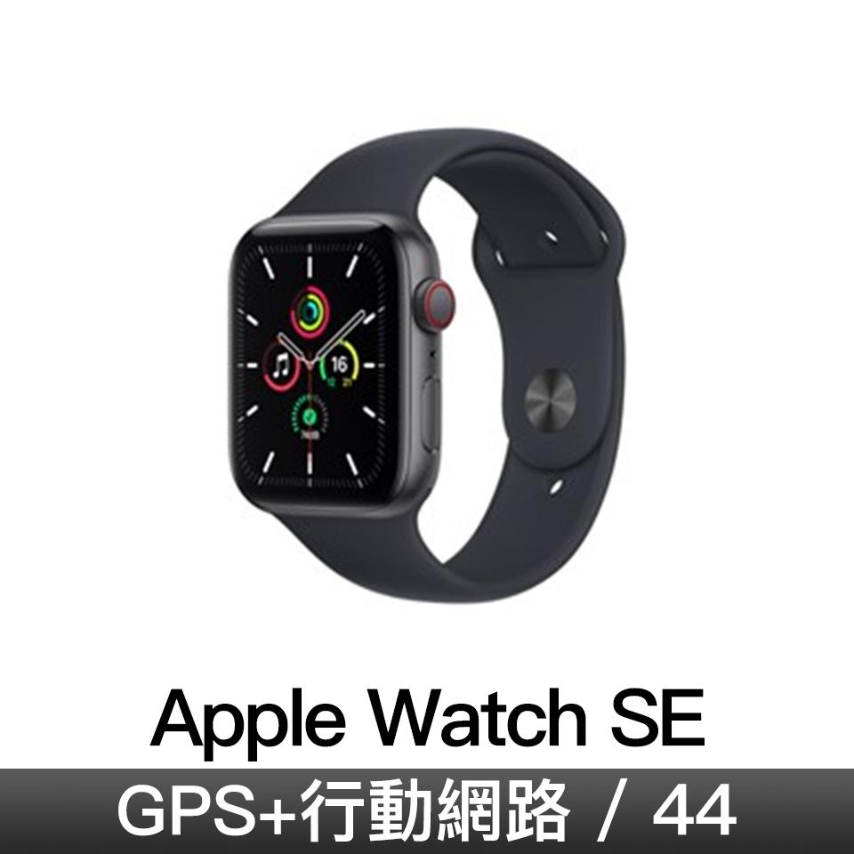 Apple Watch SE GPS + 行動網路 44mm|太空灰色鋁金屬錶殼|午夜色運動型錶帶
