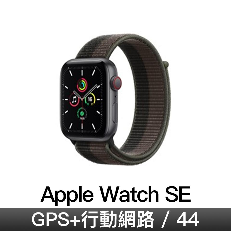 Apple Watch SE GPS + 行動網路 44mm|太空灰色鋁金屬錶殼|龍捲灰黑配灰運動錶帶