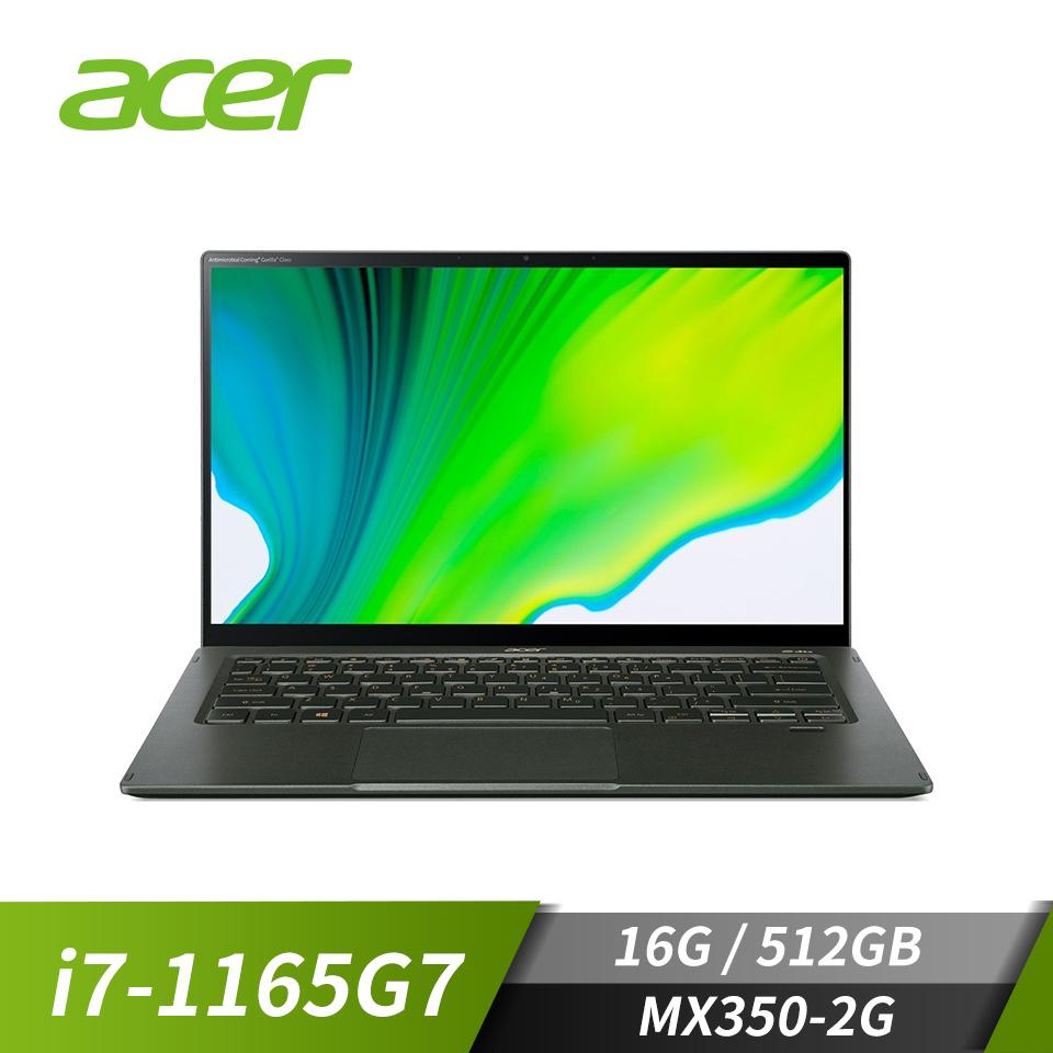 "宏碁 ACER Swift 5 筆記型電腦 14""(i7-1165G7/16GB/512GB/MX350-2G/W11)迷霧綠"