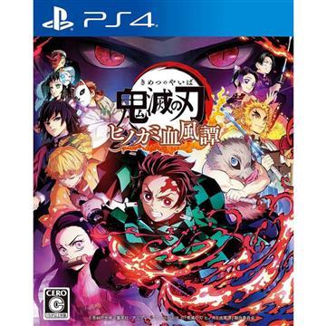 PS4 鬼滅之刃 火之神血風譚 中文限定版