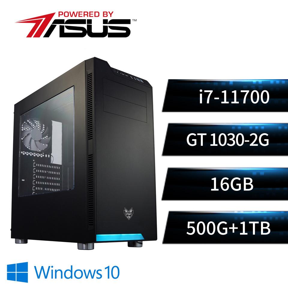 華碩平台[光明勇神]i7八核Win10獨顯SSD電腦(i7-11700/B560M/16G/GT1030/500G+1T)