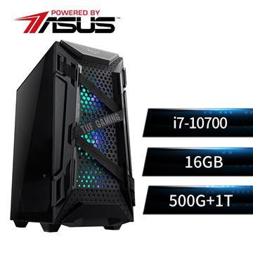 華碩平台[青虎戰士]i7八核效能SSD電腦(i7-10700/B560M/16GB/500G+1T)