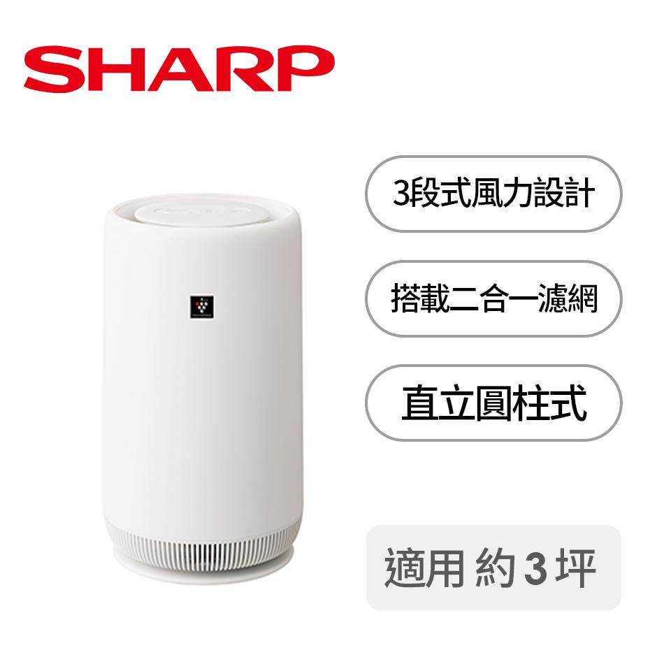 SHARP 360度呼吸 圓柱空氣清淨機