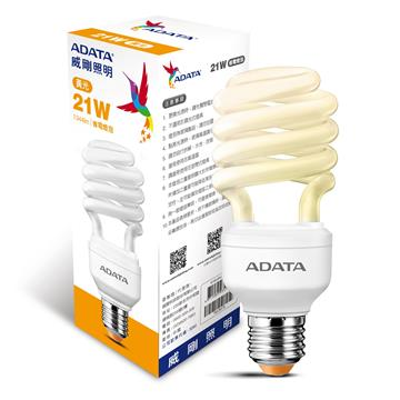 ADATA 威剛21W螺旋省電燈泡-黃光