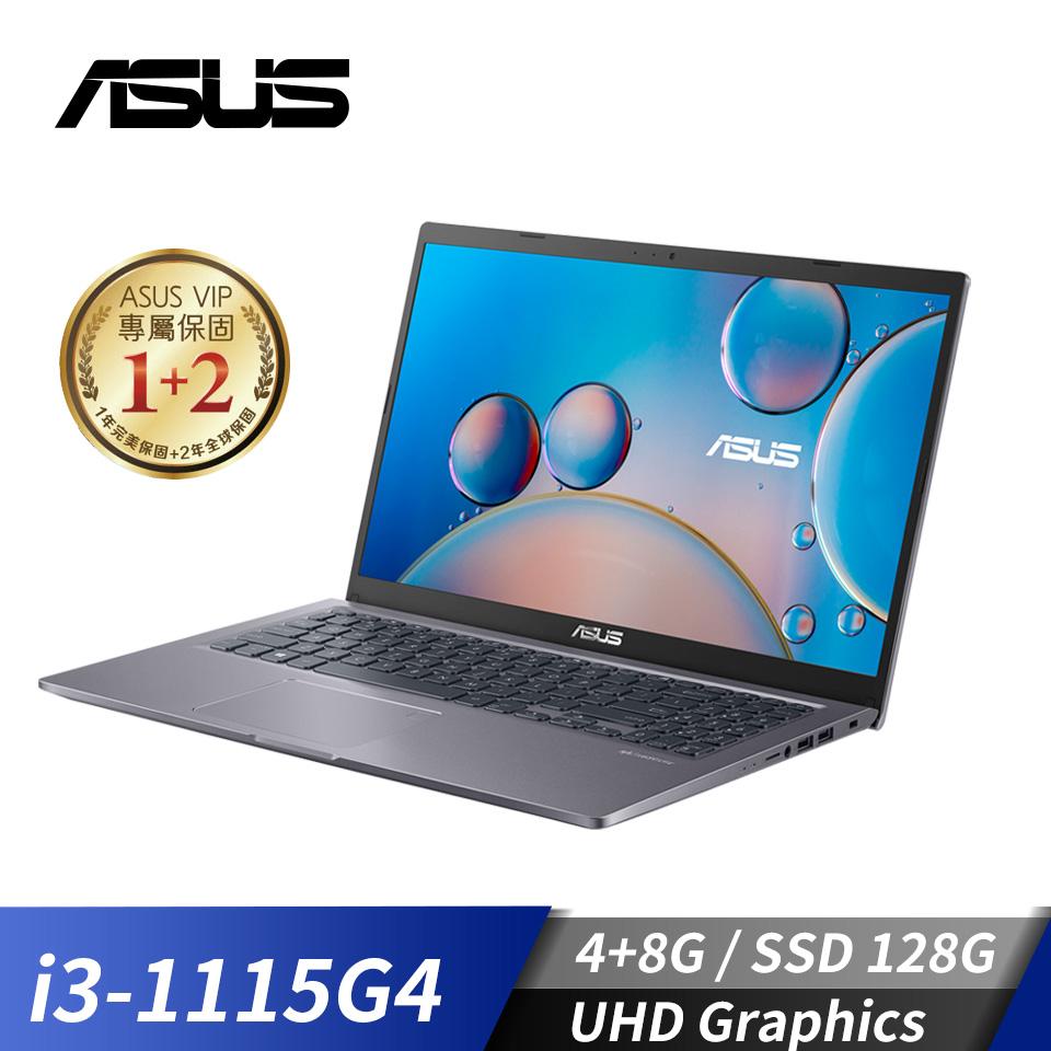 ASUS LapTop 筆記型電腦(i3-1115G4/4G/128G/W10)灰(記憶體升級版)