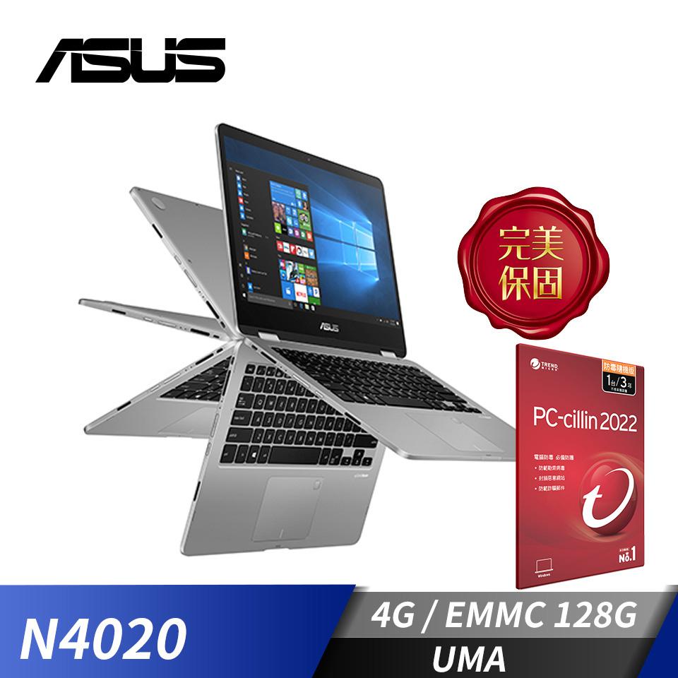 [附PC防毒]ASUS Flip 14 筆記型電腦(N4020/4G/128G/W10)