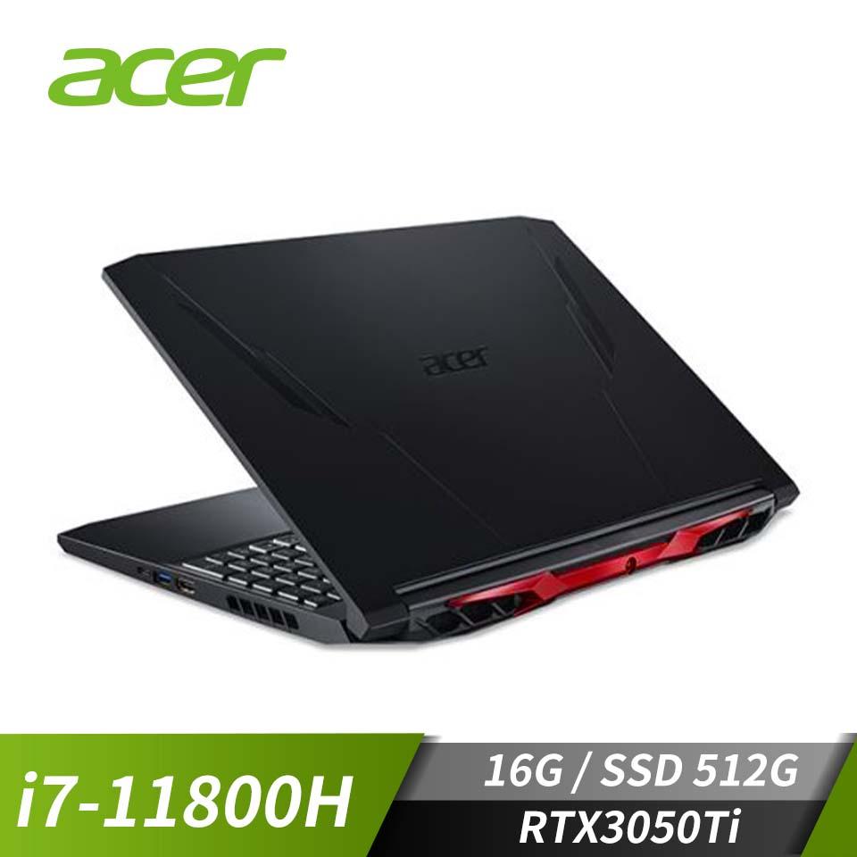 """宏碁 ACER Nitro 5 電競筆記型電腦 15.6"""" (i7-11800H/16GB/512GB/RTX3050Ti-4G/W10)"""