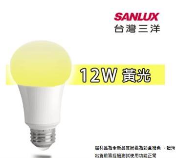 [福利品]台灣三洋12W LED燈泡 黃光五入